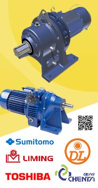ADS MOTOR GIAM TOC - Bút đo nhiệt độ và độ ẩm Extech 44550