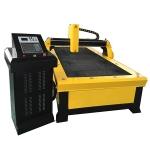 Máy cắt plasma CNC LD1325