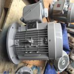 motor dien 3 pha mat bich toshiba 10hp 75kw 150x150 - Motor điện 3 pha mặt bích Toshiba 10HP 7,5Kw