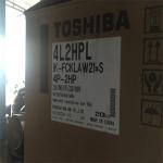 motor dien 3 pha toshiba 2hp 150x150 - Motor điện 3 pha Toshiba 2HP