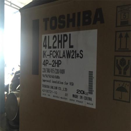 Motor điện 3 pha Toshiba 2HP