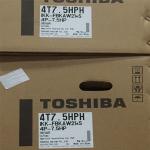 motor dien 3 pha toshiba 75hp 150x150 - Motor điện 3 pha Toshiba 7,5HP