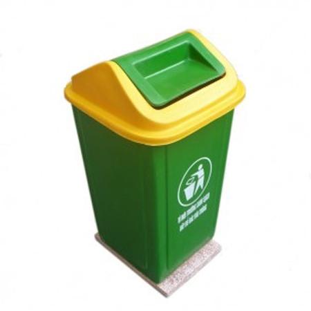 Thùng rác nhựa nắp lệch bập bênh 90 lít
