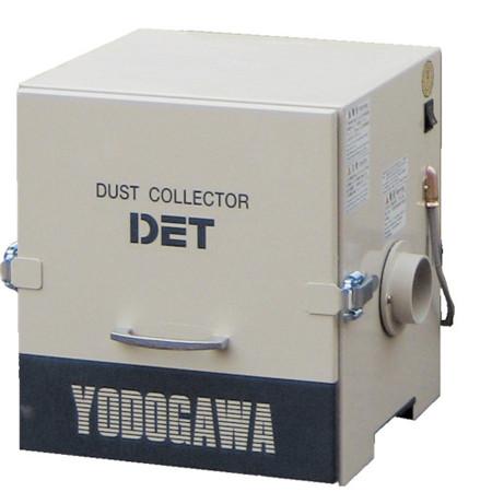 Máy hút bụi công nghiệp Yodogawa DET200A