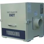 Máy hút bụi công nghiệp Yodogawa DET300A