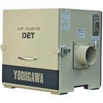 may hut bui cong nghiep yodogawa det300b 150x150 - Máy hút bụi công nghiệp Yodogawa DET300B
