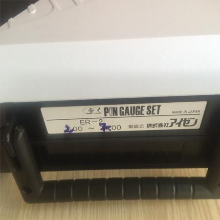 Dưỡng đo lỗ pin gauge Eisen ER-2 (2.00-7.00mm)