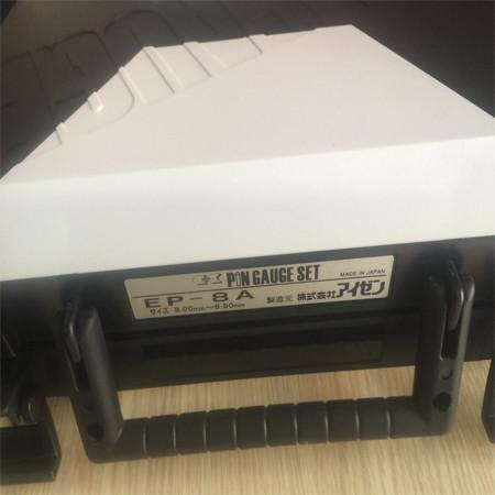 Dưỡng kiểm tra lỗ pin gauge Eisen EP-8A (8.00-8.50mm)