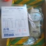 Đồng hồ đo lực kéo đẩy Attonic AP-20N